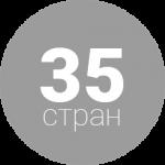 35countr